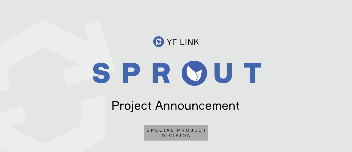 Project Announcement: SPROUT